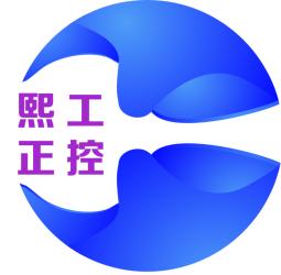 广州熙正自动化科技有限公司