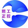 廣州熙正自動化科技有限公司