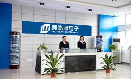 深圳市美高蓝电子仪器有限公司