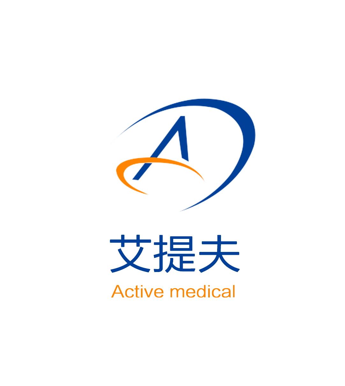 威海艾提夫医疗设备制造有限公司