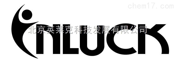 北京英莱克科技发展有限公司