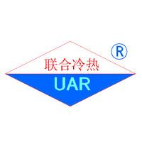 广州联合冷热设备有限公司