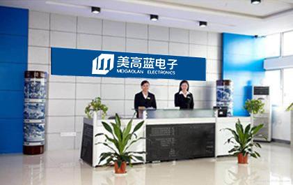 北京美蓝电子仪器有限公司