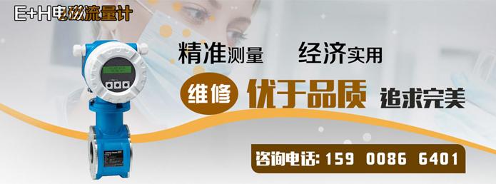 上海凡迈实业发展有限公司