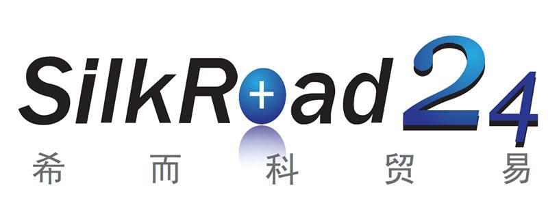 希而科贸易(上海)有限公司