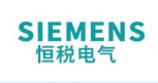 上海恒稅電氣有限公司
