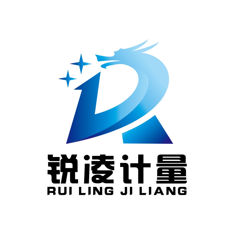 安徽省锐凌计量器制造有限公司