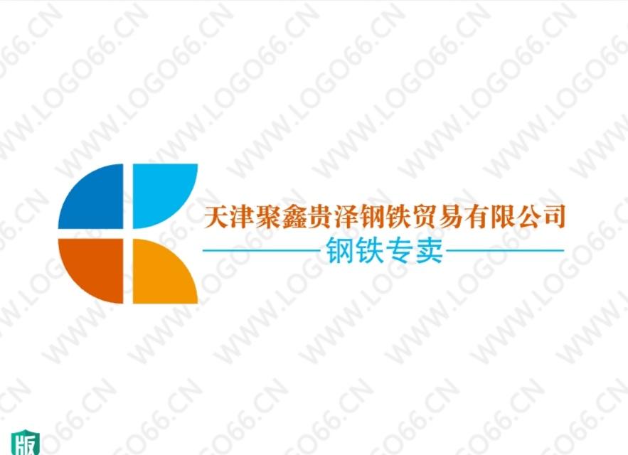 天津聚鑫贵泽钢铁贸易有限公司