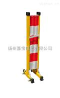 JB电力安全绝缘伸缩施工移动围栏