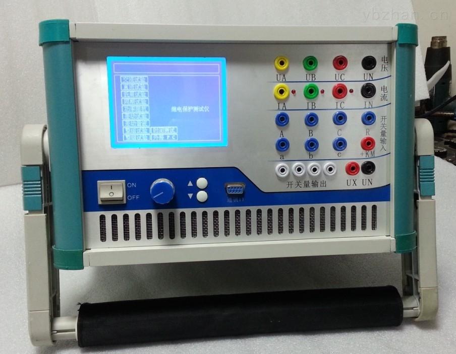 WJB330B-微机繼電保護校驗儀厂家