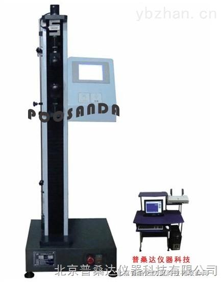 北京小型电子万能试验机