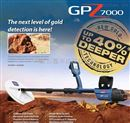 甘肃GPZ7000黄金探测器