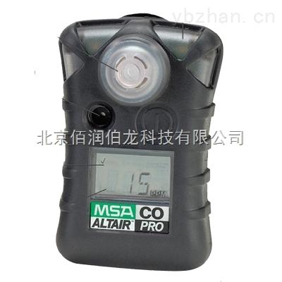 MSA一氧化碳气体分析仪8241001