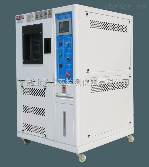 可程式恒温恒湿试验箱厂家专业生产