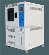 TH-80可程式恒温恒湿试验箱厂家专业生产