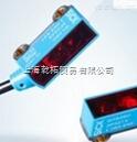 SICK施克對射式光電傳感器WE100-N3400
