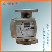 工业防腐蚀金属管浮子流量计 带电远传接入