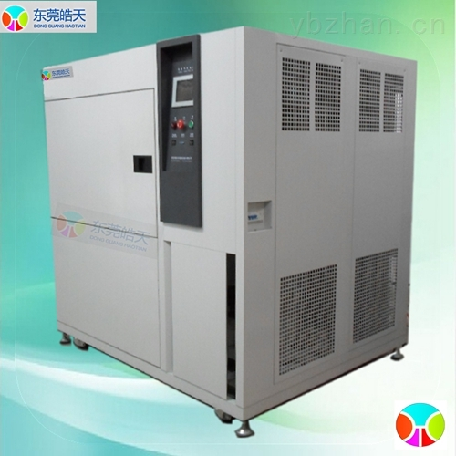 《三厢/三层/三槽》冷热冲击试验箱生产供应商
