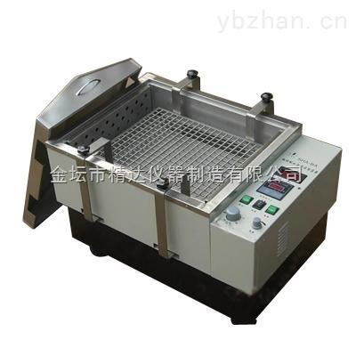 SYC-A-数显水浴恒温振荡器