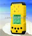 YT-1200H-ETO便携式环氧乙烷检测仪