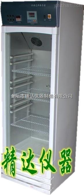 GZX-150-数显光照培养箱价格