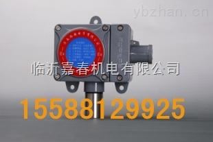 乙醇濃度檢測儀RBK-6000-Z