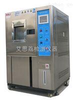 臭氧耐候老化试验箱