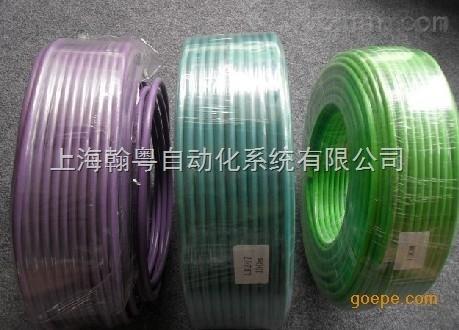 西门子s7-300编程/通讯电缆