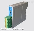 供应美国ACI直流信号隔离器SBDC-AA-R