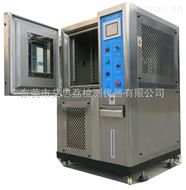 HL-80溫度沖擊試驗箱試驗方法