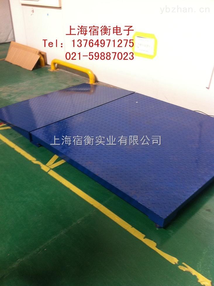 600*800mm高精度电子地磅 碳钢材质1吨地磅上海报价