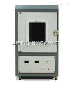 EDX3600L考古檢測X熒光光譜儀