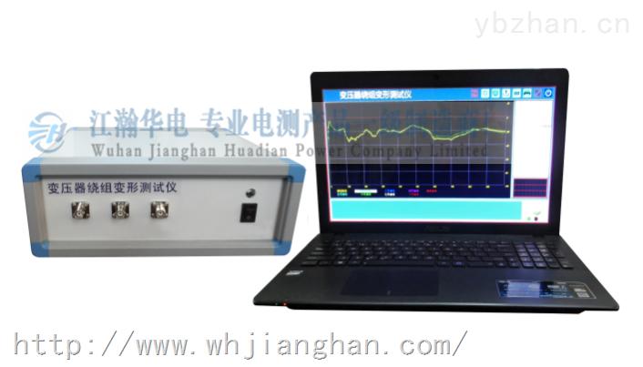jhbx-hii 变压器绕组变形频响测试仪