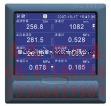 熱處理 電爐專用無紙記錄儀4通道藍屏無紙記錄儀廠家