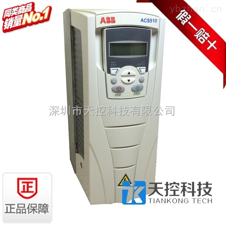 ABB变频器ACS355-01E-04A7-2全新原装!