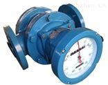 QWLJ-气体涡轮流量计
