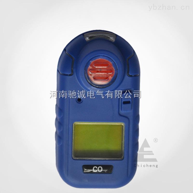 GC230-廠家熱銷GC230便攜式工業硫化氫報警器硫化氫檢測儀