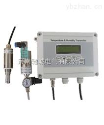 CE242P-在線式露點儀 溫度濕度測量儀表