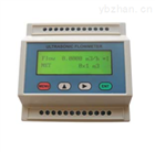 TDS远传超声波热量表