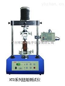 HTD-200A全自动瓶盖扭矩检测仪 20Nm瓶子盖扭力测量仪 广州总代理