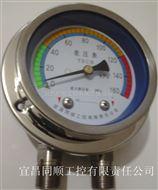 不銹鋼材質差壓壓力表/廠家供應