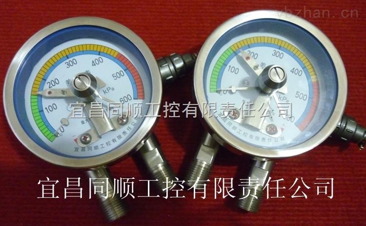 供应差压表/差压控制表/充油耐震差压表/气体差压计/过滤器差压表