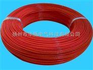 UL3140型硅橡胶电线