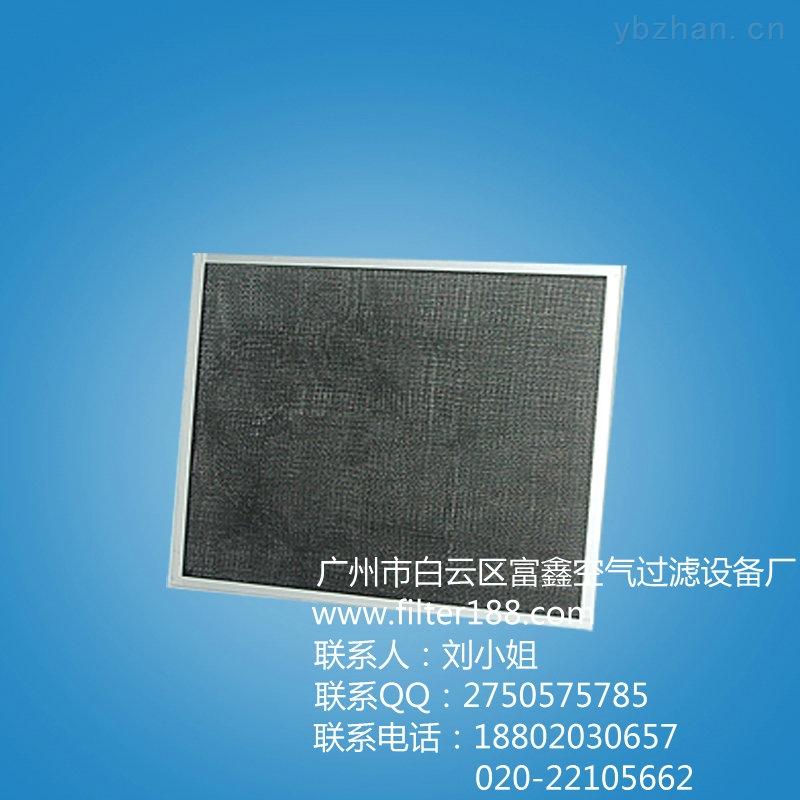 厂家供应空调空腹可清洗尼龙网初效过滤器