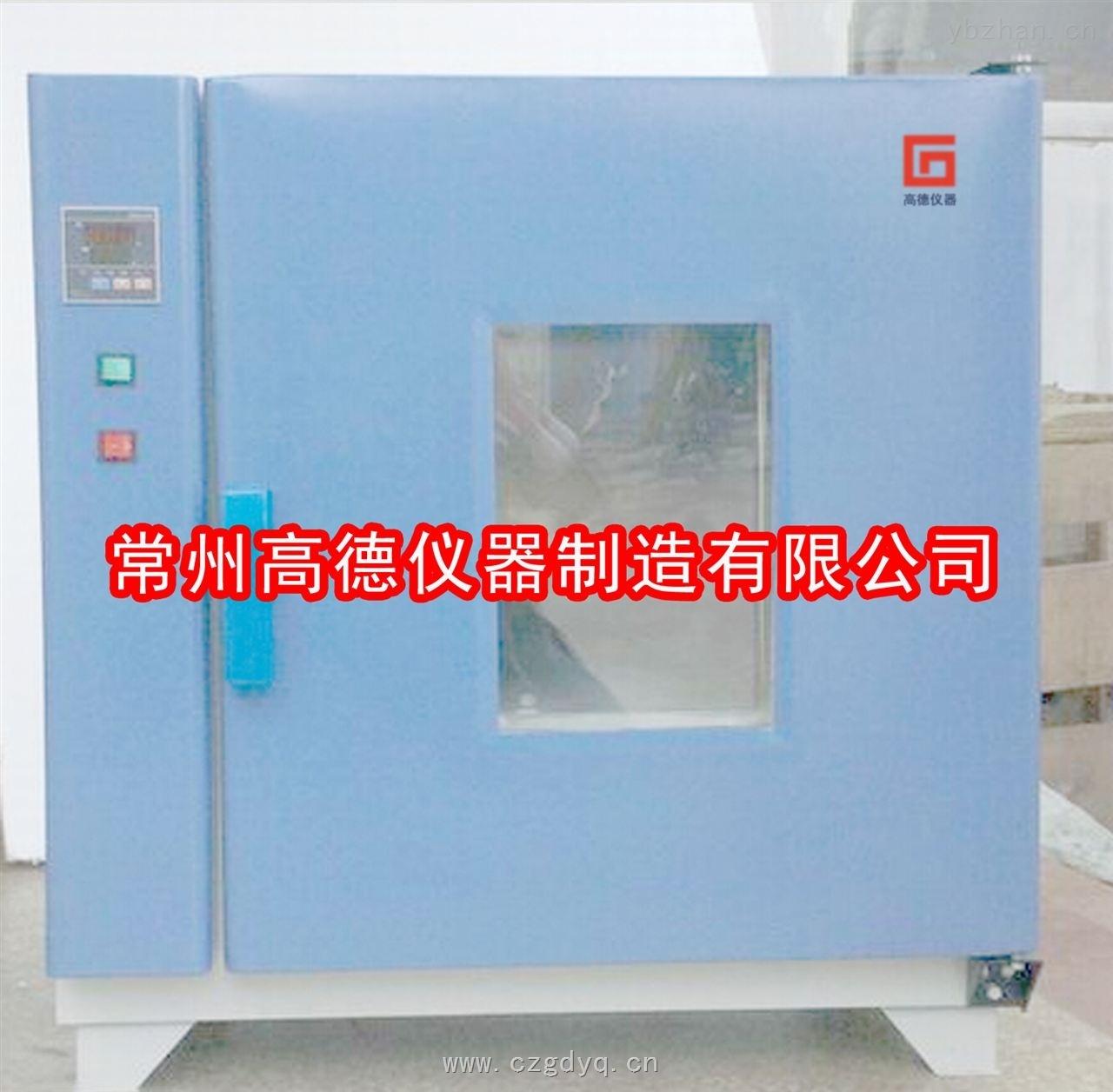 DHG-9135A-臺式恒溫鼓風干燥箱