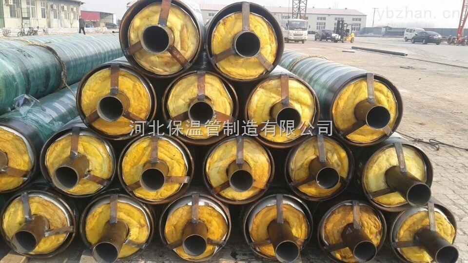 高密度聚氨酯泡沫直埋保温管生产商家