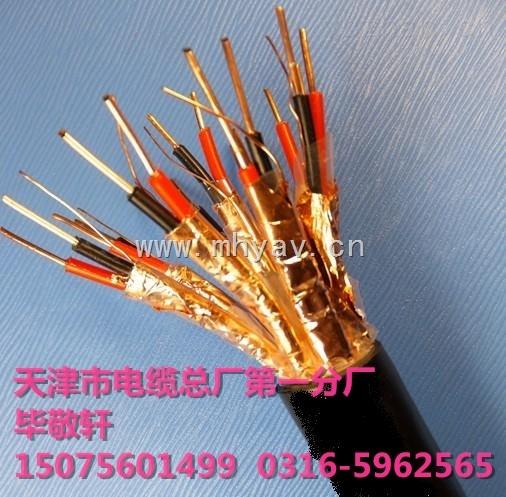 ZR-DJYVP 1*2*1.5 ZR-DJYVRP1*3*1.5阻燃仪表电缆