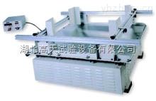 GT-MZ-100-模拟车辆运输振动台