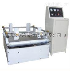 GT-MZ-100振动台 模拟运输振动试验台