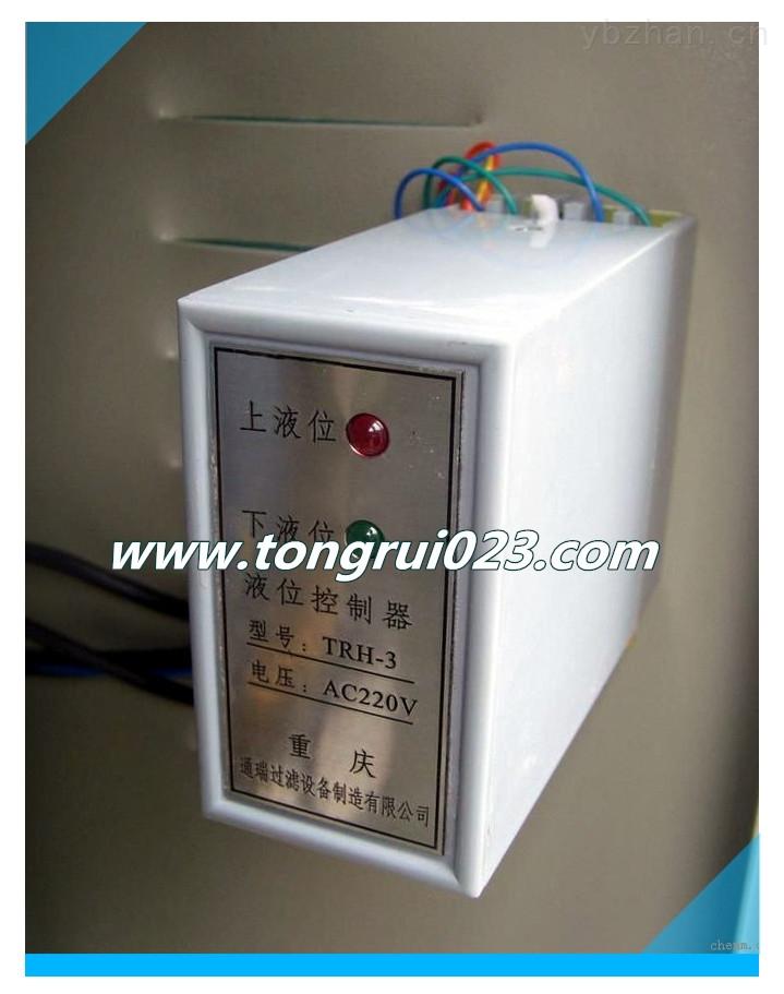 批發山西自動LZH-2紅外線濾油機液位控制器